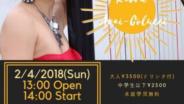 Here Comes the Sun | Solo Harp Concert from Kaoru Arai-Colucci