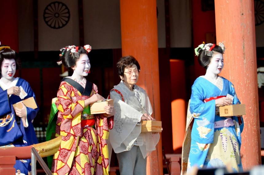 Setsubun Heian Shrine sk