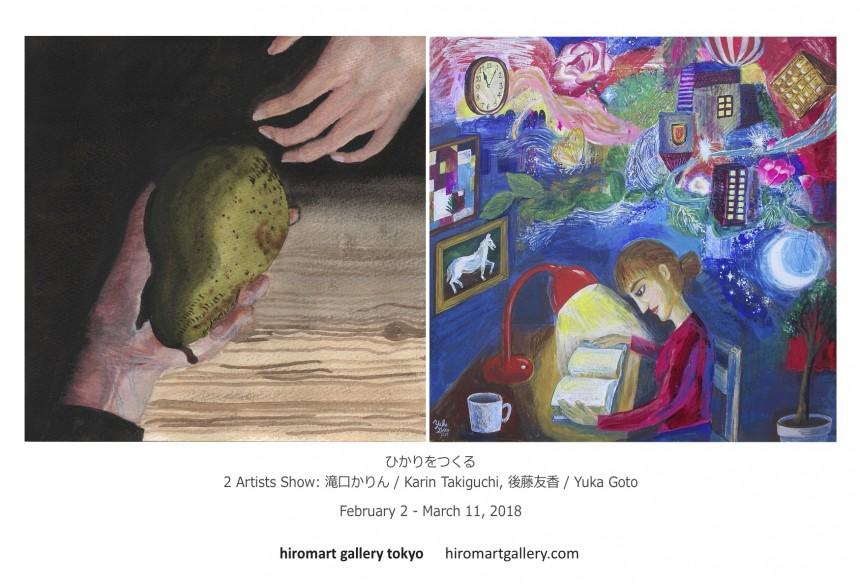 """""""Glimmer"""" Exhibition"""