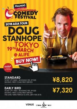 Doug Stanhope Asia Tour Comedy Tokyo