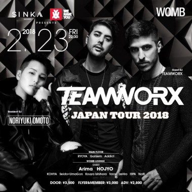 Sinka Records at Shibuya's WOMB