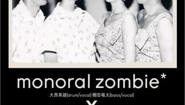 monoral zombie* x FU-CHING-GIDO