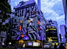 TOKYO BEGINNER'S GUIDE TO LOVE HOTELS