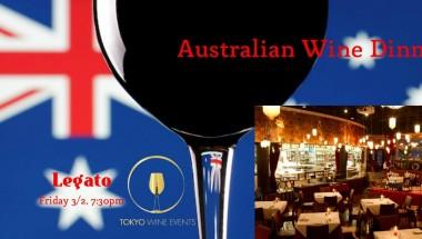 Australian Wine Seminar