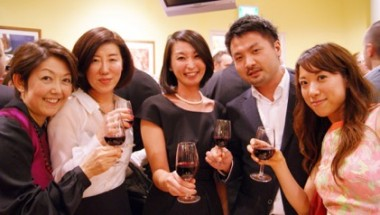 Great Wine Bluff for Refugees International Japan