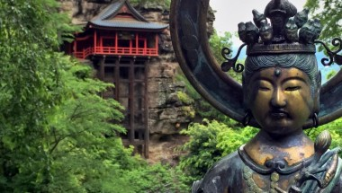 Japan – 100 Hidden Towns