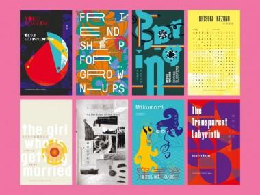 Keshiki translation covers