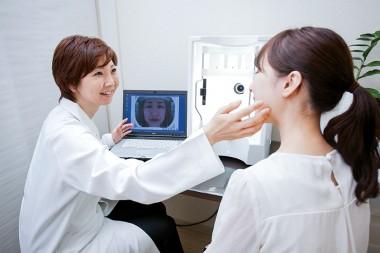 Muse Dermatology & Pain Clinic