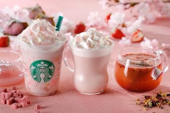 Starbucks Sakura Shortage