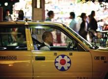 Tokyo Taxis Shinjuku