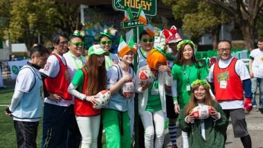 I Love Ireland Festival In Yoyogi Park