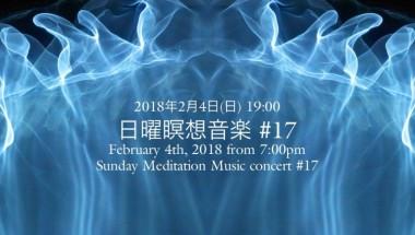 Morgan Fisher Meditation Music Concert