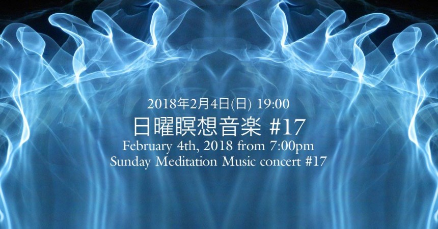 Morgan Fisher Meditation Music Concert