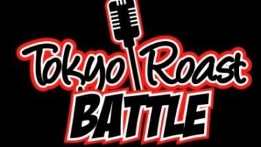 Tokyo Roast Battle III: Retribution