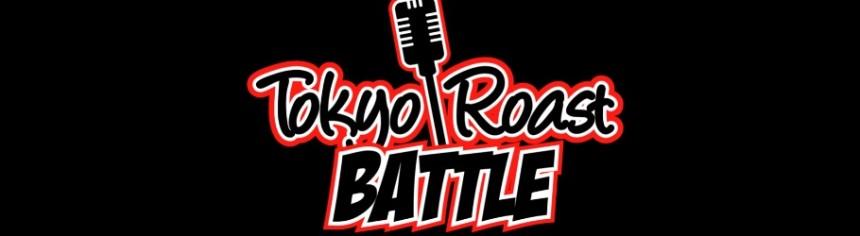 Tokyo Roast Battle III