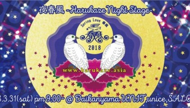 Harukaze 2018 -Harukaze Night Stage-