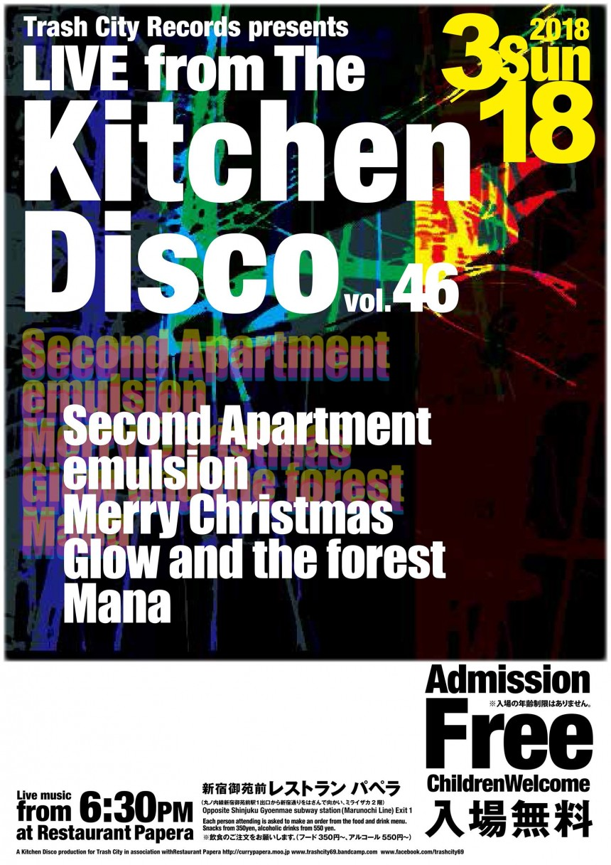 Live From The Kitchen Disco Volume 46