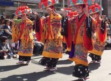 Metropolis recommends - April Akabane Baka Festival