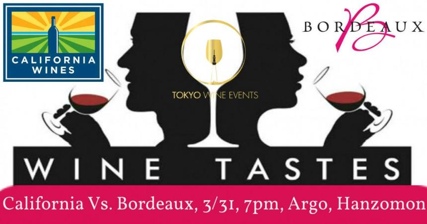 California Vs. Bordeaux Wines Seminar