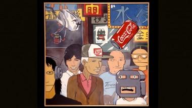 Rob Judges: Tokyo 1999