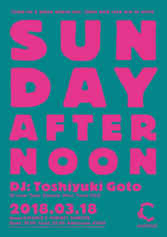 Sunday Afternoon with Toshiyuki Goto