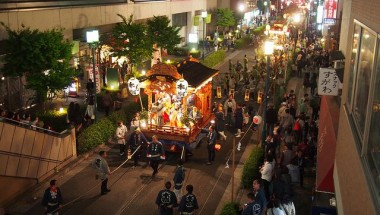 Kurayami Festival