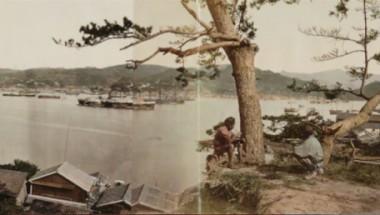 Nagasaki Through Early Photographs