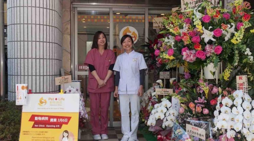 Bilingual Vet Opens in Higashi Azabu