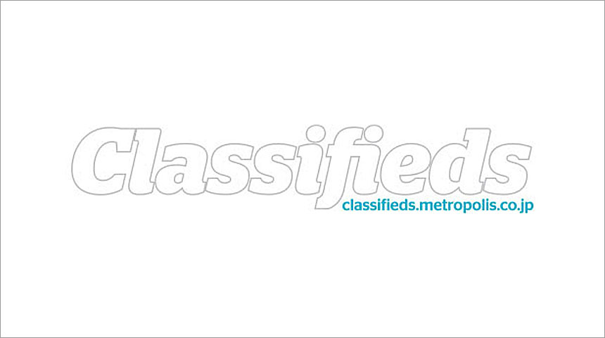 Classifieds 50% OFF CAMPAIGN
