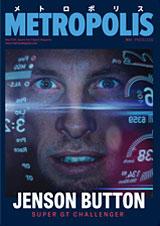 Metropolis Magazine May 2018