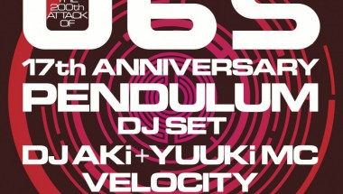 06S 17th Anniversary feat.Pendulum