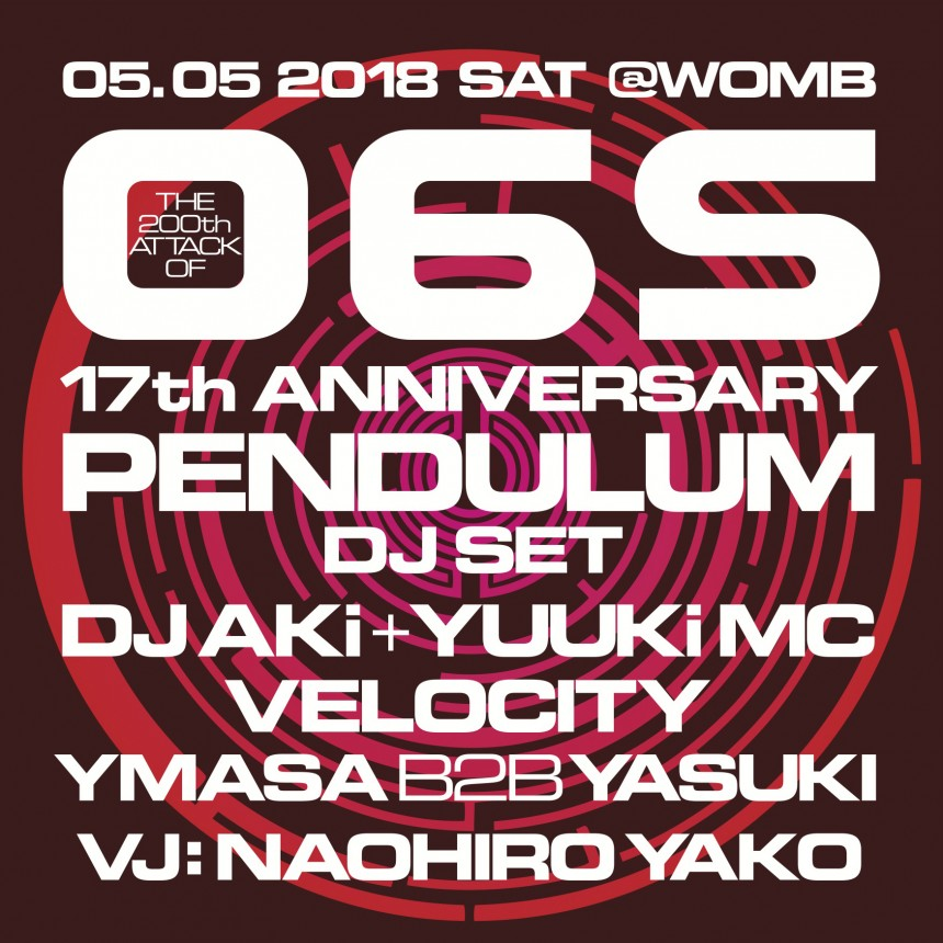 pendulum womb 06S