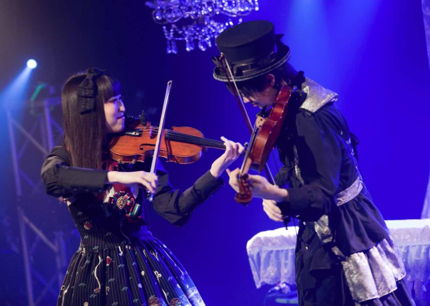 Die Milch violin live