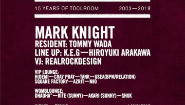 ESSION WOMB presents TOOL ROOM 15th ANNIVERSARY