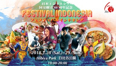Festival Indonesia 2018