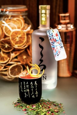 Kokoro Gin April Food Tips and Trends