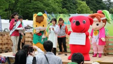 Hibiya's Environmental Festivities (Midori no Kanshasai)