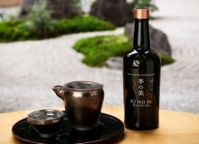 Ki No Bi Kyoto Craft Gin Drink Liquor Distillery Japan