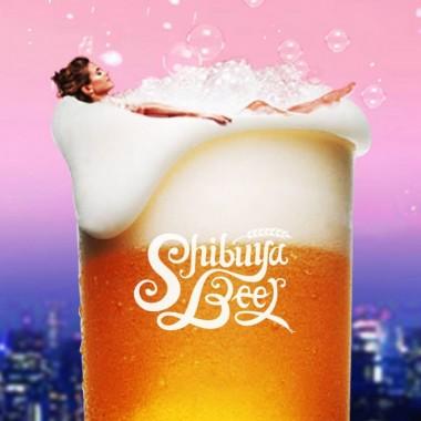 Shibuya Sky Fes Craft Beer Garden Festival Tokyu