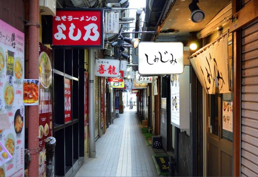 Street Japan United in Sport