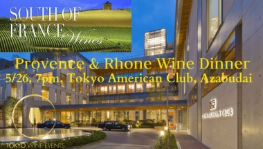 Provence & Rhone Wine Dinner at Tokyo American Club