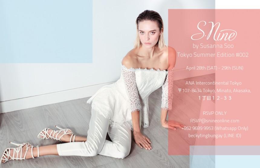 S.Nine Tokyo Summer Edition