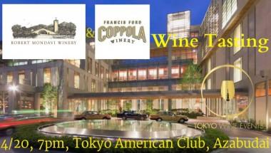 Celebrity Wine Dinner at Tokyo American Club