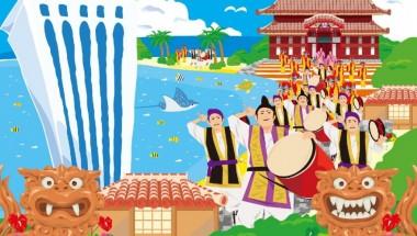 Okinawa Mensore Festival 2018