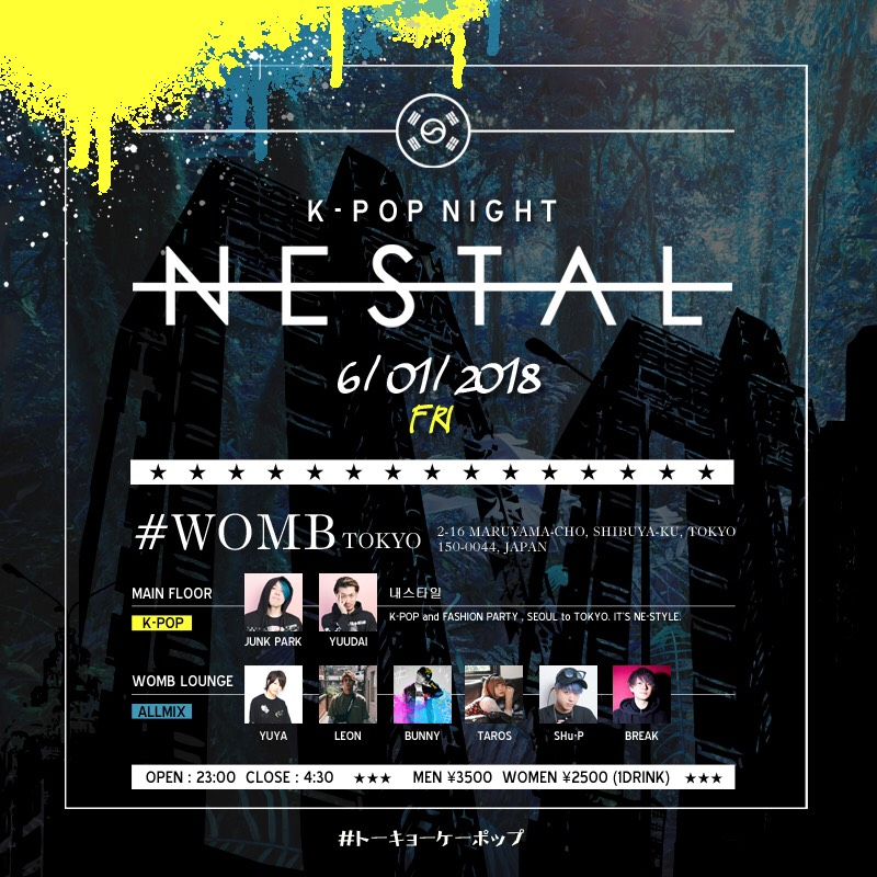 NESTAL K-Pop Music Club