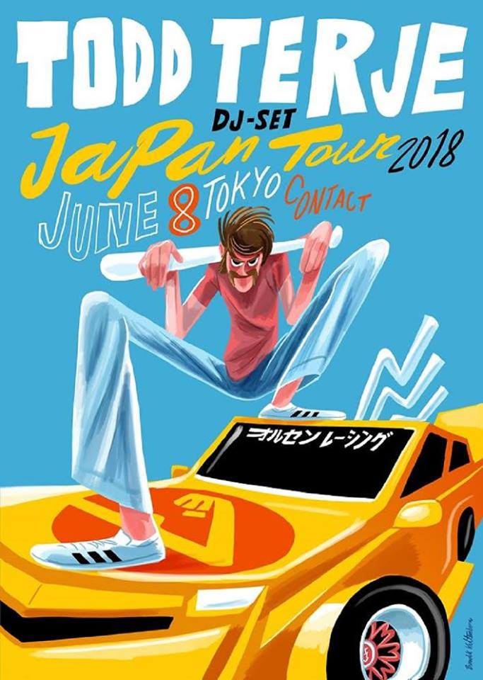 Todd Terje Japan Tour 2018 contact clubbing disco norway techno