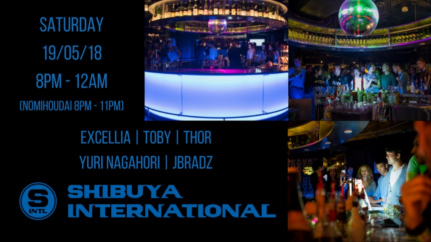 Shibuya International Party Clubbing DJ Drink Food
