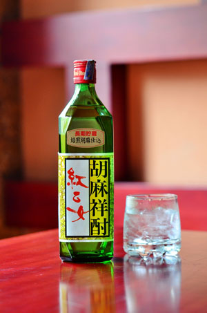 Shochu Alcohol Guide Drink Kagoshima Awamori Okinawa Food Guide Liquor