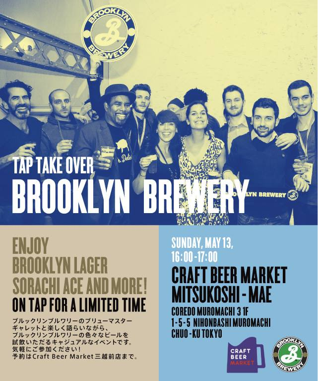Brooklyn Brewery Tap Takeover