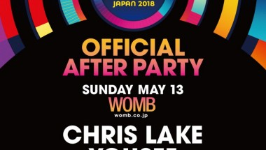 EDC JAPAN 2018 OFFICIAL AFTER PARTY